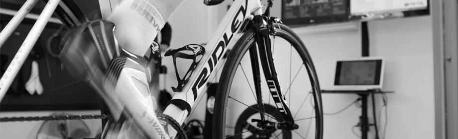 bike-fit-banner